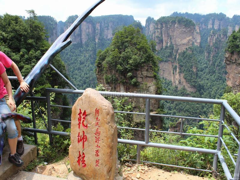 Avatar Hallelujah Mountain in Zhangjiajie