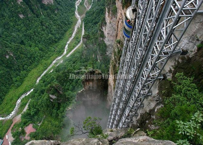 An Overlook from the Zhangjiajie Bailong Sightseeing Elevator