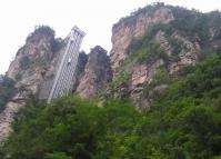Bailong Elevator Zhangjiajie China
