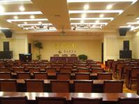 Lantian Hotel Meeting Room