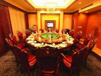 Qinghe Jinjiang International Hotel Chinese Dining-chamber