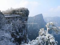 Tianmen Mountain in Snow