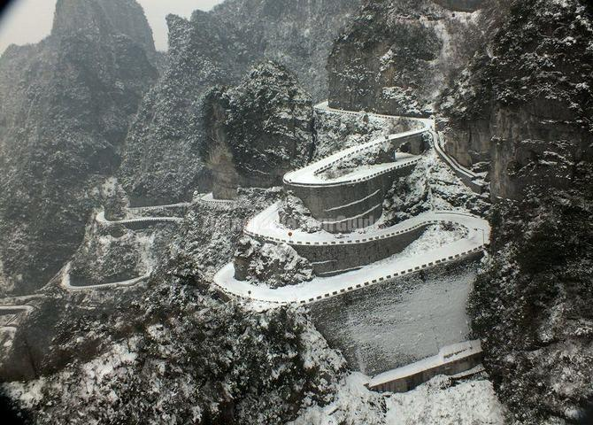 Zhangjiajie Tianmen Mountain Winding Road Snow