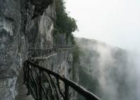 The Ghost-valley Plank Road in Tianmen Mountain
