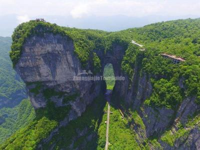 The Heaven's Cave in Tianmen Mountain