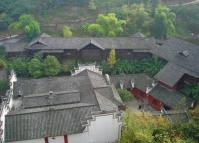 The Tujia Ethnic Style Architecture at Tujia Folk Custom Park