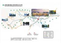 Wulingyuan International Resort Map
