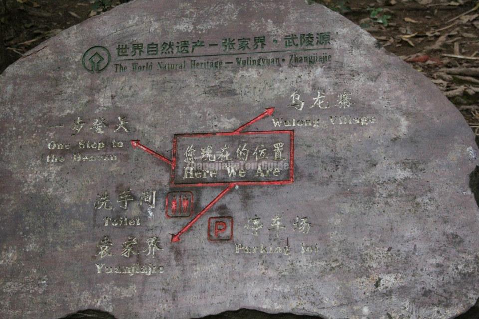 Yangjiajie Tourist Map