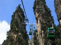Yellow Stone Village Cable Car