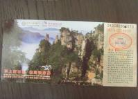 Zhangjiajie Yellow Stone Village Entrance Ticket