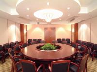 Yichen Huatian International Hotel Meeting Room