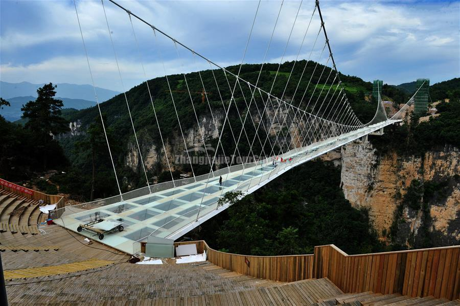 Glass Bridge Zhangjiajie