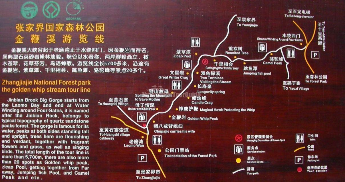 Zhangjiajie Golden Whip Stream Map