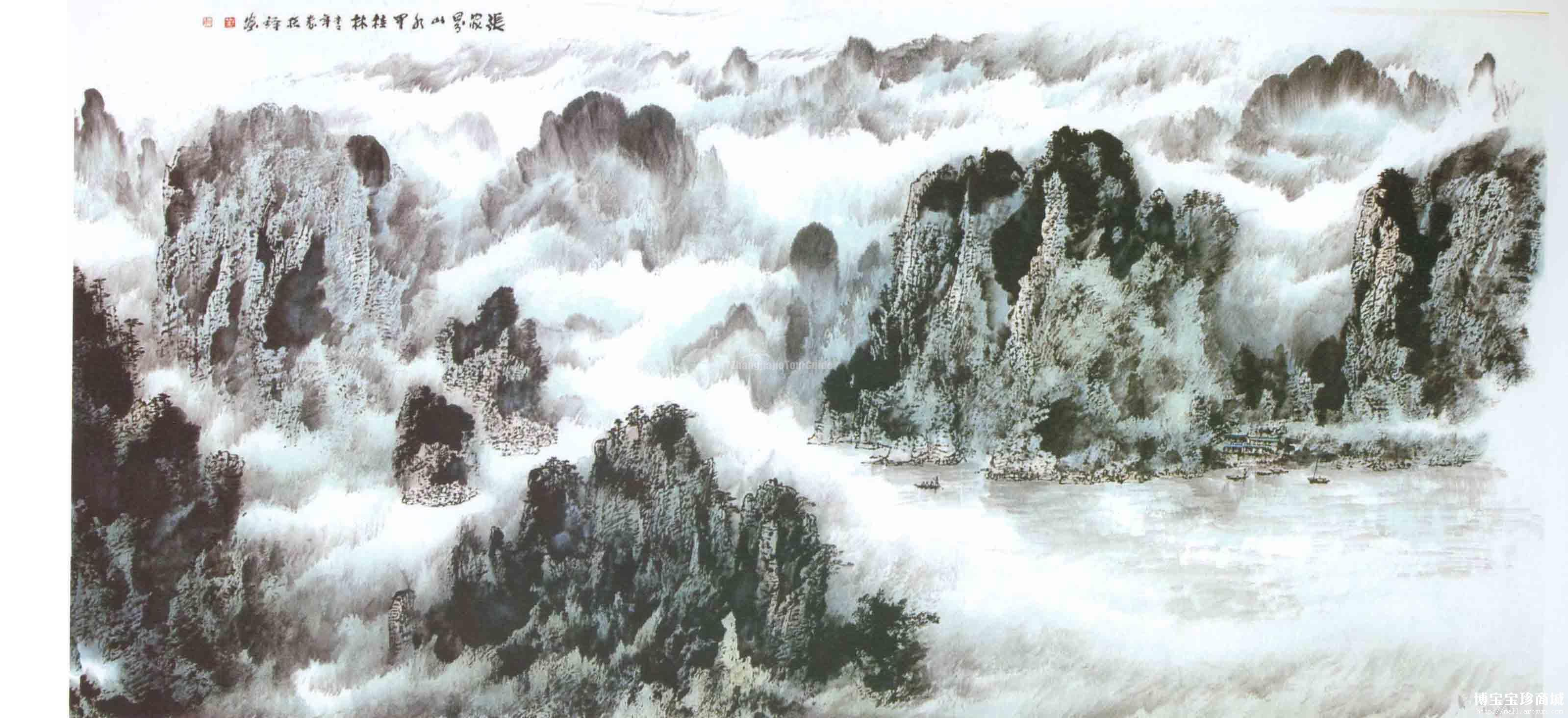 Traditional Chinese Painting Zhangjiajie National Park