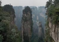 Southern Sky Column Zhangjiajie National Forest Park China