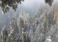 Zhangjiajie National Forest Park Winter Picture