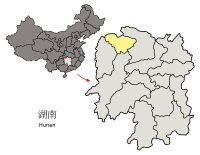 Zhangjiajie National Forest Park Location