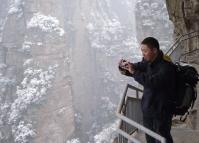 Zhangjiajie National Forest Park Photo Winter