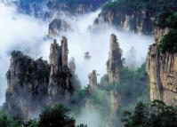 Zhangjiajie National Park Wallpaper
