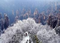 Zhangjiajie National Forest Park-The West Sea in Winter