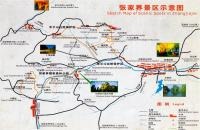 Zhangjiajie National Forest Park Map