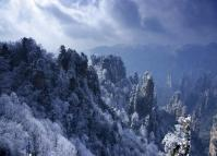 Zhangjiajie National Forest Park China Winter
