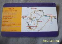 Zhangjiajie National Forest Park Entry Ticket