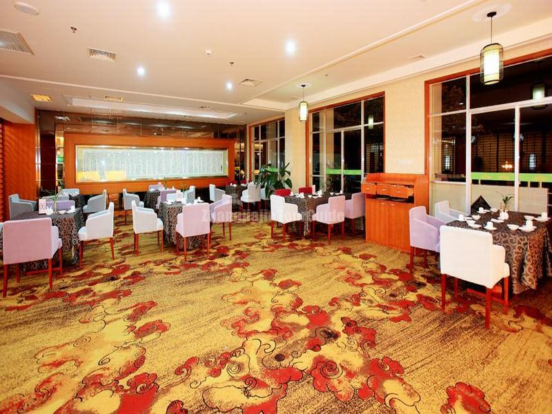 Zhangjiajie State Guest Hotel Executive Dining-hall