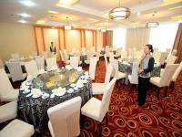 Zhangjiajie State Guest Hotel Banquet Hall