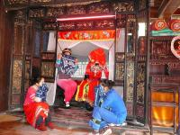 Zhangjiajie Tujia Crying Marriage