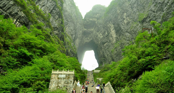4-day Zhangjiajie National Forest Park & Tianmen Mountain Tour