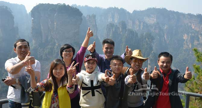 4-day Zhangjiajie Group Tour