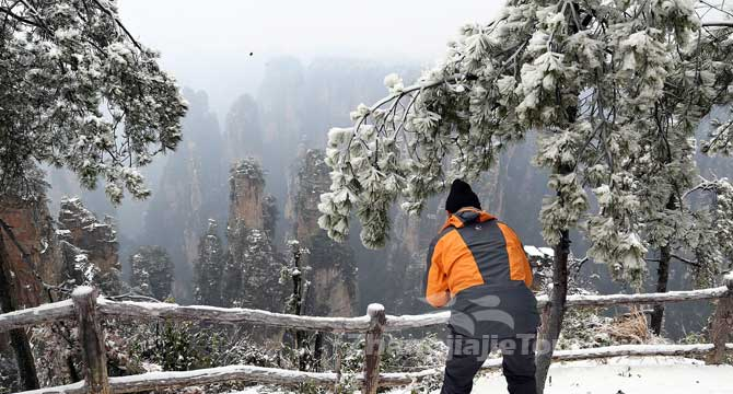 3-day Zhangjiajie Winter Tour