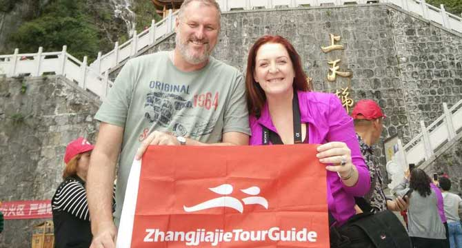 1-day Zhangjiajie Tianmen Mountain Tour